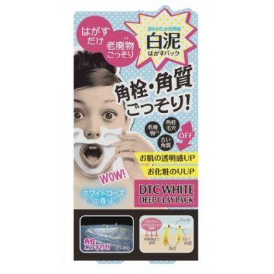 DTC Очищающая маска-пленка 80г