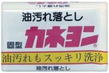 Kaneyo Мыло для удаления масляных пятен 110 г