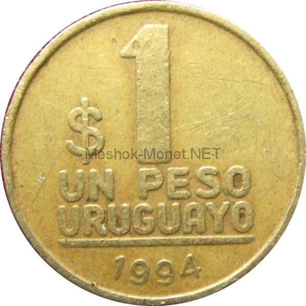 Уругвай 1 песо 2005 г.