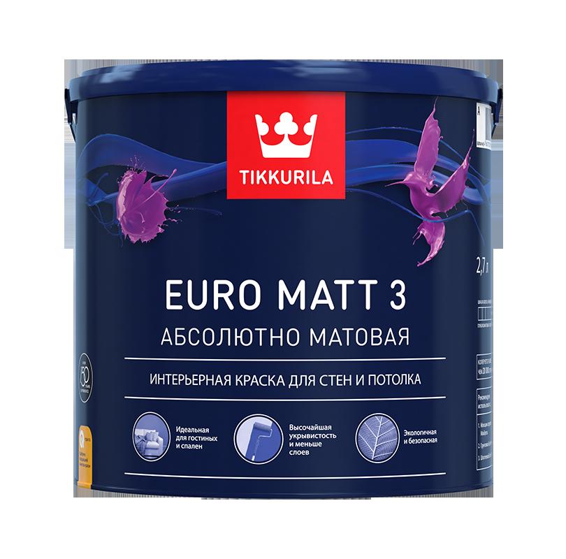 Euro Matt 3 - интерьерная краска для стен и потолка.