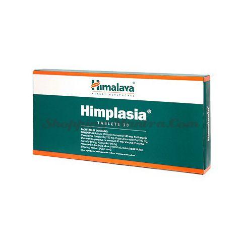 Химплазия для лечения аденомы простаты Хималая / Himalaya Himplasia Tablets