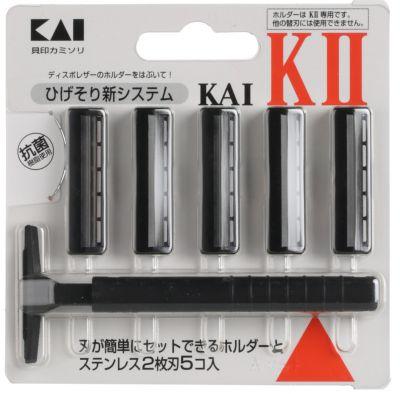 003301 Бритва KAI KII - 2 лезвия безопасная мужская со сменными лезвиями