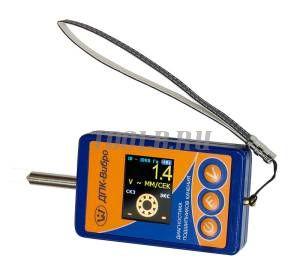 ДПК-Вибро «Лифт сервис» – компактный виброметр