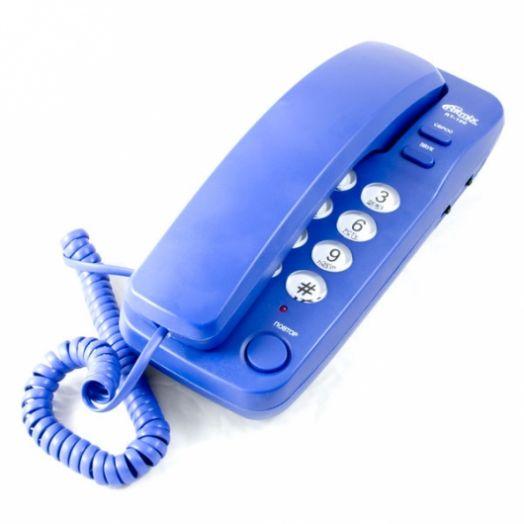 Телефон RITMIX RT-100 blue