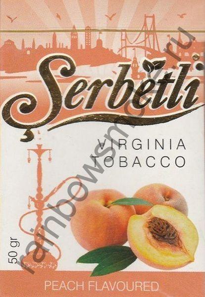 Serbetli 50 гр - Apricot (Абрикос)