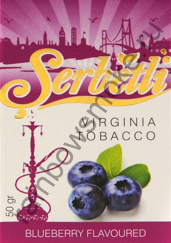 Serbetli 50 гр - Blueberry (Черника)