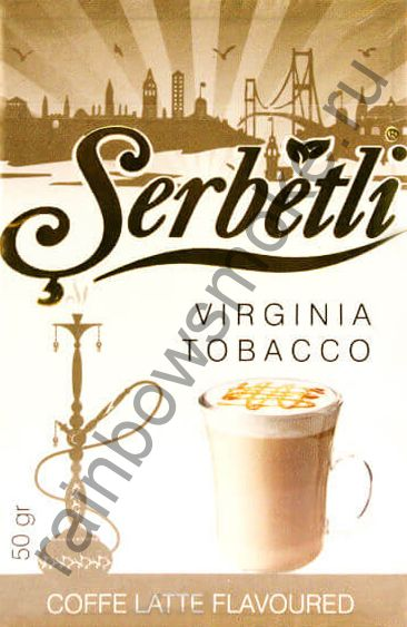 Serbetli 50 гр - Coffee Latte (Кофе Латте)