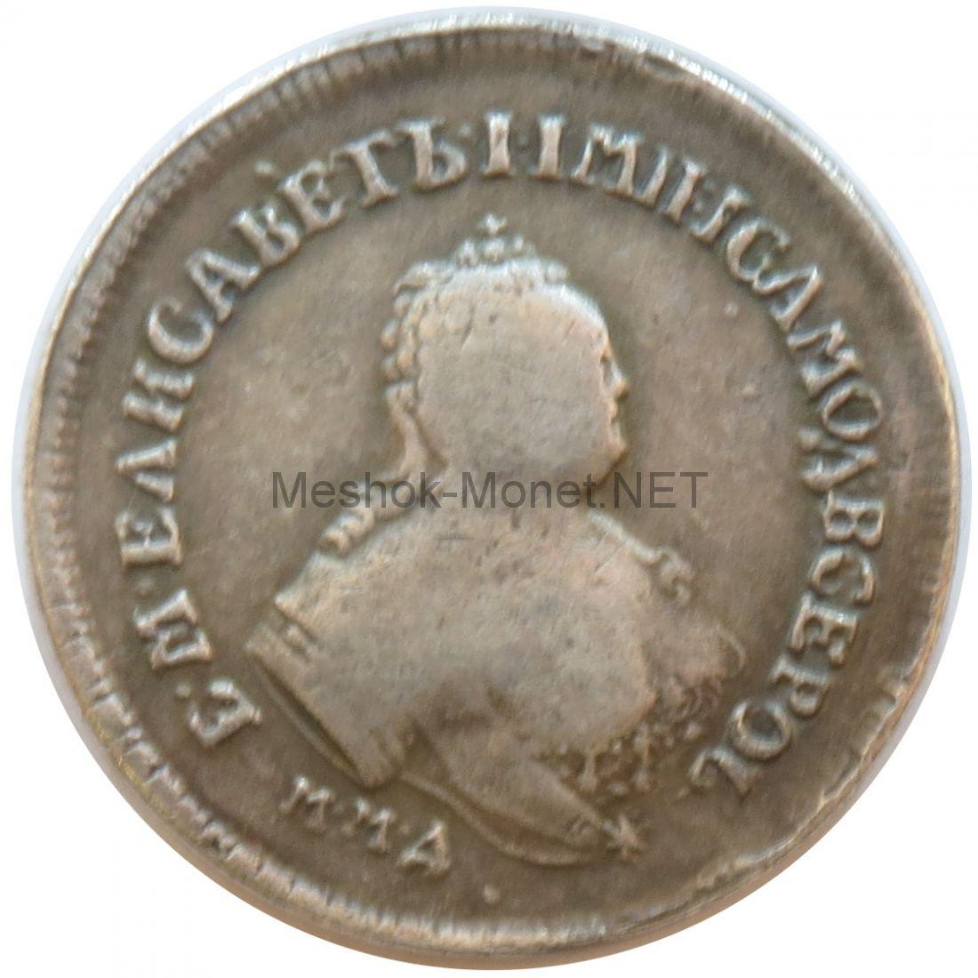 Копия Полуполтинник 1753 года ммд IП