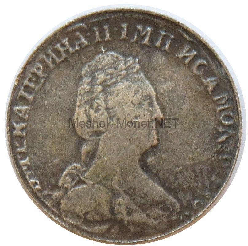 Копия Гривенник 1779 года