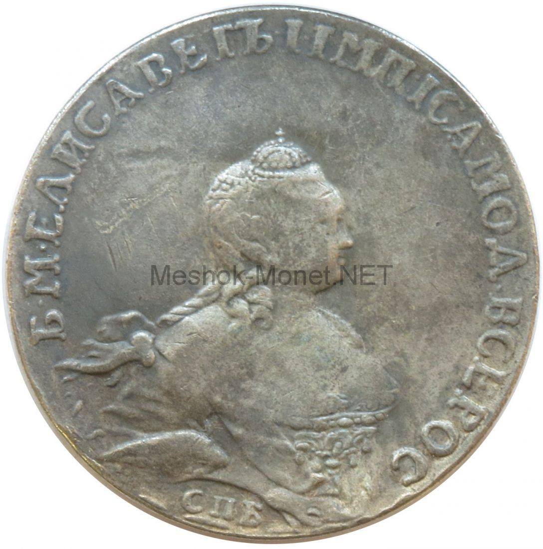 Копия Монета рубль 1756 года СПБ ЯI портрет Скотта