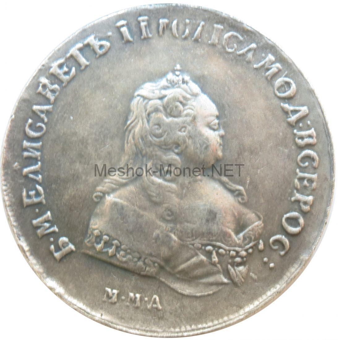 Копия Монета рубль 1742 года ММД
