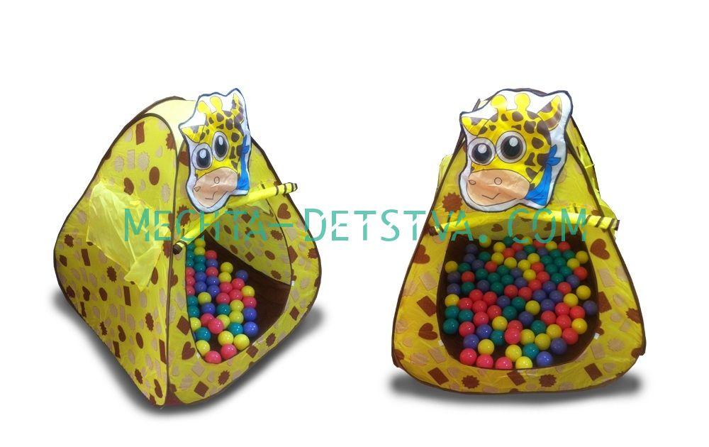"""CBH-11 Игровой домик """"Жираф"""" + 100 шариков"""