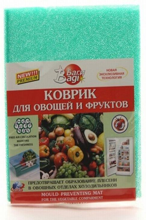 Антибактериальный коврик для холодильника 32х50 см