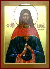 Икона Платон Горных (рукописная)