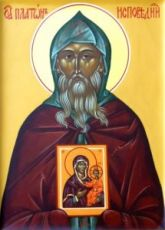 Икона Платон Студийский (рукописная)