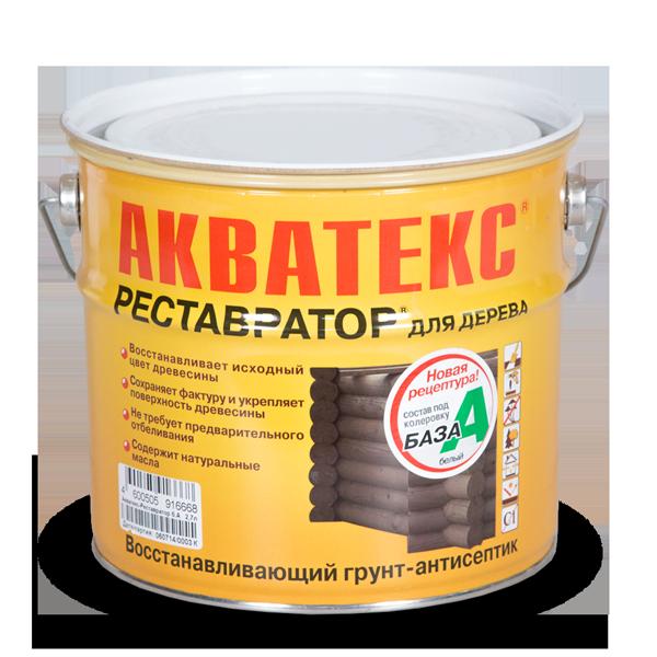 Кроющее защитно-декоративное покрытие для древесины АКВАТЕКС - Реставратор