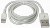 Распродажа!!! USB кабель ACH01-03H USB(AM)-Lightning(M), 1м пакет