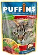 PUFFINS Для кошек Говядина в желе (100 г)
