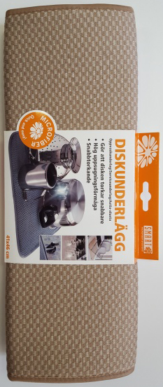 Smart Microfiber Коврик для посуды 41 х 46 бежевый