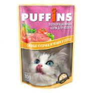 PUFFINS Для кошек Ягненок в соусе (100 г)