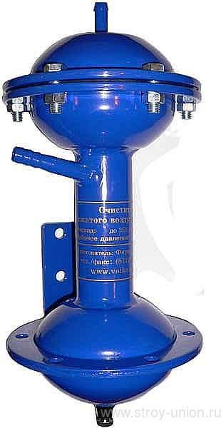 Очиститель сжатого воздуха  1мкм, 350л/мин