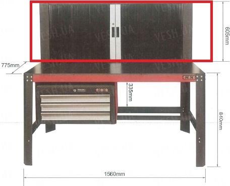Навесной шкаф для верстака (артикул 50255)