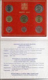 Официальный годовой набор евро Ватикан 2016 (8 монет) На заказ!