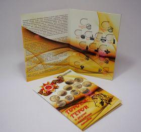 """Альбом-планшет картонный для монет 1 и 2 рубля """"Города-Герои и другие монеты"""""""