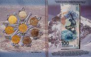 Альбом монеты Сочи + купюра (позолота+ обычные)