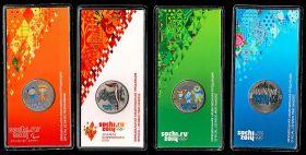 ХАЛЯВА!!! Набор монет 25 рублей Сочи ЦВЕТНЫЕ (2011-2012-2013-2014гг)