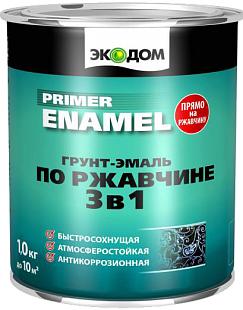 ЭКОДОМ ГРУНТ-ЭМАЛЬ ПО РЖАВЧИНЕ 3в1