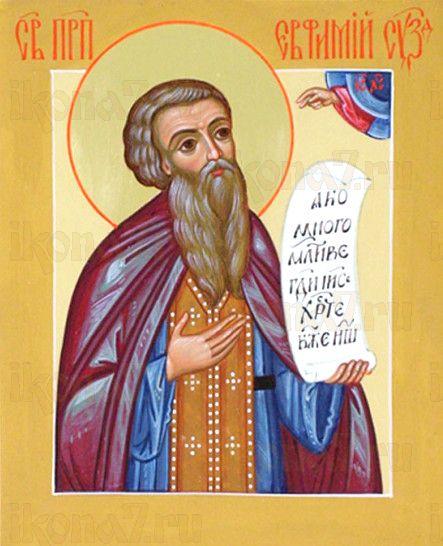 Евфимий Суздальский (рукописная икона)