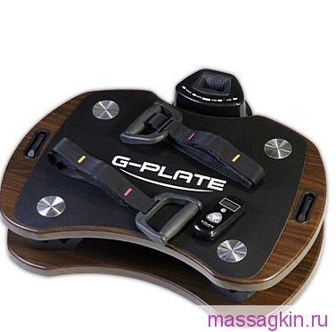Виброплатформа G-Plate G 1.0