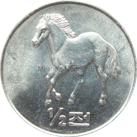 Северная Корея 1/2 чон 2002 г. Лошадь