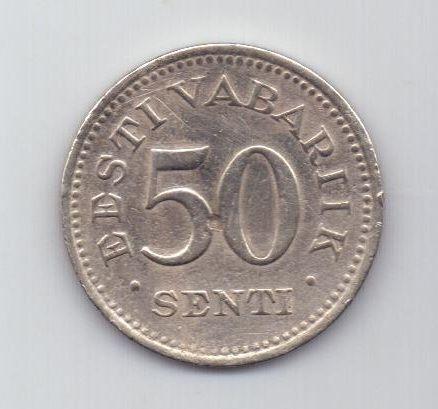 50 сентов 1936 г. Эстония