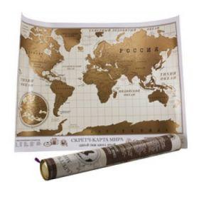 Скрэтч - Карта мира (карта путешествий)