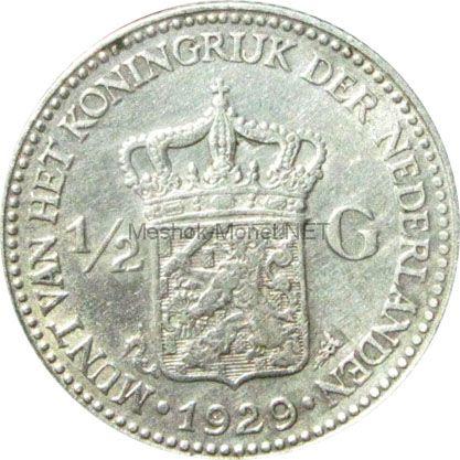 Нидерланды 1/2 гульдена 1929 г.