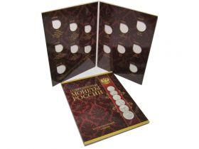 РАСПРОДАЖА!!! Альбом-планшет под Современные монеты России 1999-2000 гг. на 14 шт.