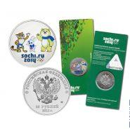 25 рублей (цветная), XXII Олимпийские зимние игры и XI Паралимпийские зимние игры 2014 года в Сочи (Талисманы)