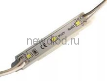 Светодиодный модуль SMD 2835/3LED  90*12*4,5 мм  IP65 green