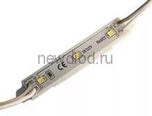 Светодиодный модуль SMD 2835/3LED  90*12*4,5 мм  IP65 yellow