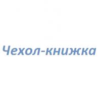 Чехол-книжка Microsoft 540 Lumia (white) Кожа