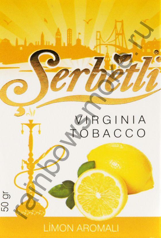 Serbetli 50 гр - Lemon (Лимон)