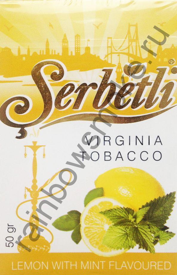 Serbetli 50 гр - Lemon with Mint (Лимон с Мятой)