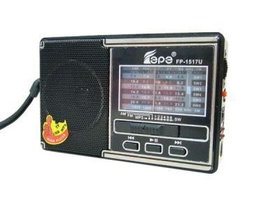 Радиоприёмник Fepe FP-1517U (USB)