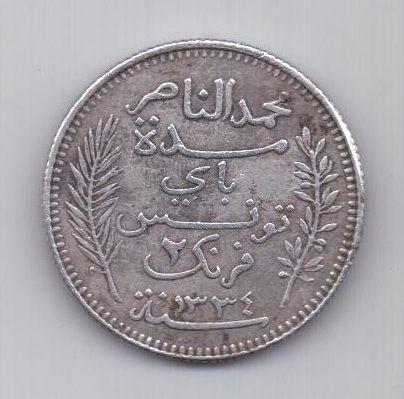 2 франка 1915 г. редкий год.Тунис