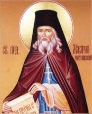 Икона Макарий Оптинский (рукописная)