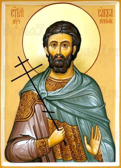 Савва Готфский (рукописная икона)