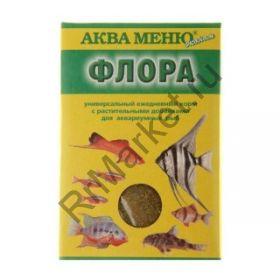 "Корм д/рыб Аква-Меню ""ФЛОРА"""