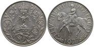 Памятная монета 25-лет правления Елизаветы II